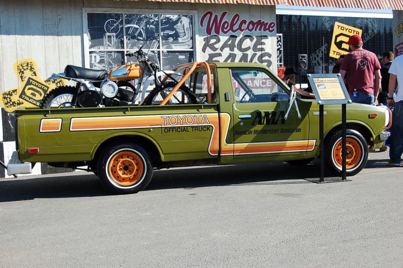 classic-70s